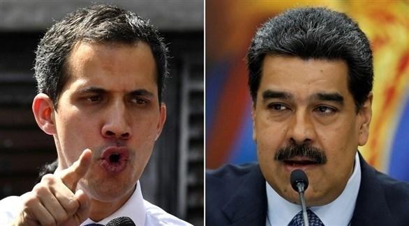 الرئيس الفنزويلي نيكولاس مادورو ورئيس البرلمان المعارض خوان غوايدو (أرشيف)