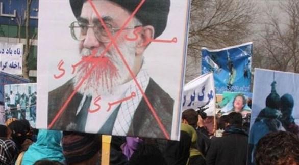 إيرانيون يتظاهرون ضد النظام وزعيمه علي خامنئي (أرشيف)