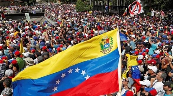 تظاهرة للمعارضة في فنزويلا (رويترز)