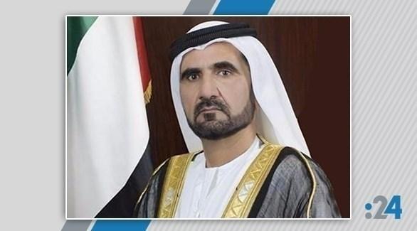 الشيخ محمد بن راشد آل مكتوم (أرشيف)