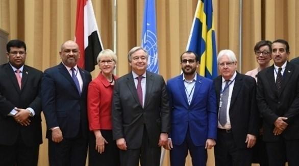 اتفاق ستوكهولم بين الحكومة اليمنية وميليشيا الحوثي (أرشيف)
