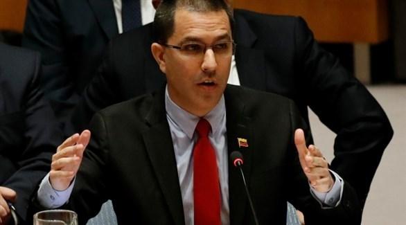 وزير خارجية فنزويلا خورخي أرياثا (إ ب أ)