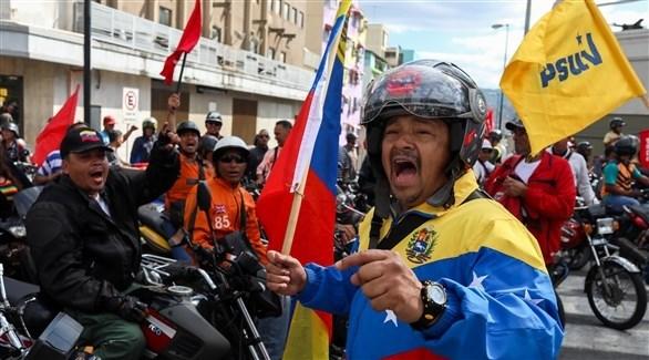 مجموعة من المتظاهرين دعماً لمادورو في كراكاس (اي بي ايه)