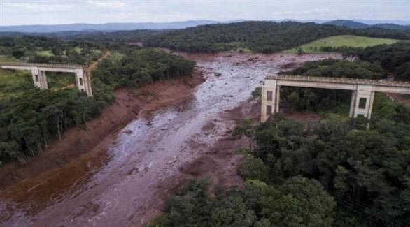 انهيار سد في البرازيل(أرشيف)