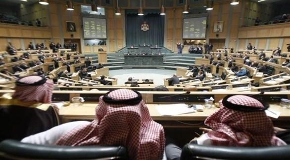 مجلس النواب الأردني (أرشيف)