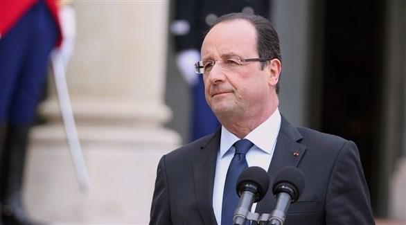 الرئيس الفرنسي السابق فرانسوا هولاند (أرشيف)