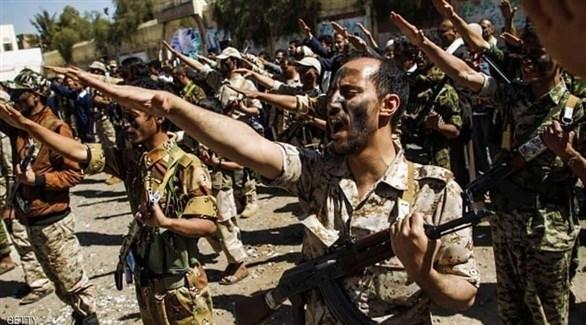عناصر مسلحة من ميليشيات الحوثي الإرهابية (أرشيف)