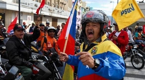 احتجاجات في العاصمة الفنزويلية كاراكاس (أرشيف)