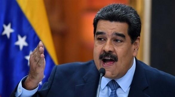 الرئيس الفنزويلي نيكولاس مادورو (أرشيف)