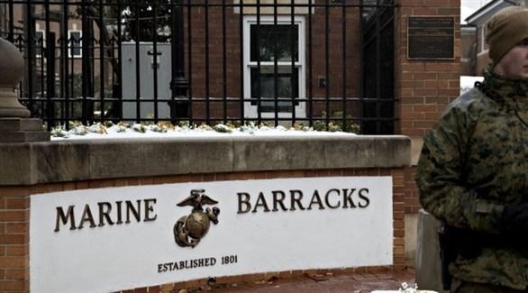 ثكنة خاصة لمشاة البحرية الأمريكية (أرشيف)