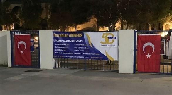 اعلام تركية على سور مدرسة الشهداء المقدسة الثانوية إنسينو (فوكس نيوز)