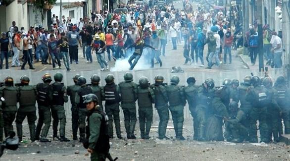جانب من الاحتجاجات في فنزويلا (أرشيف)