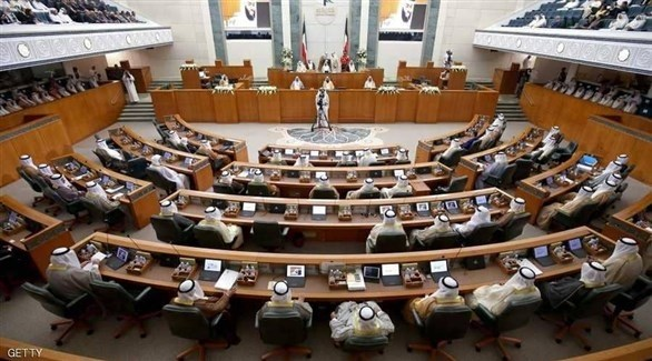 مجلس الأمة الكويتي (أرشيف)
