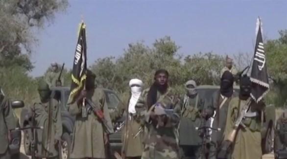 عناصر من تنظيم بوكو حرام (أرشيف)