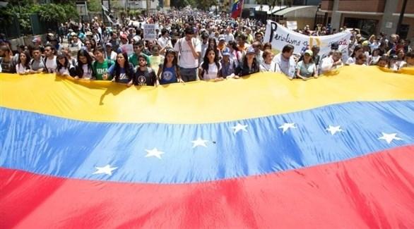 متظاهرون في فنزويلا ضد مادورو (أرشيف)