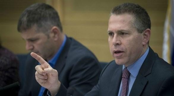 وزير الأمن الداخلي الإسرائيلي جلعاد أردان (أرشيف)