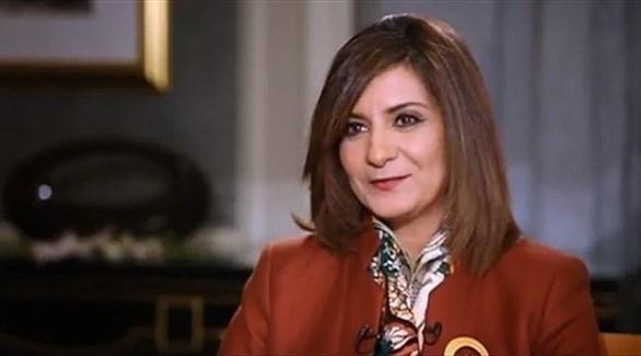 وزيرة الدولة المصرية للهجرة وشؤون المصريين بالخارج، نبيلة مكرم (أرشيف)