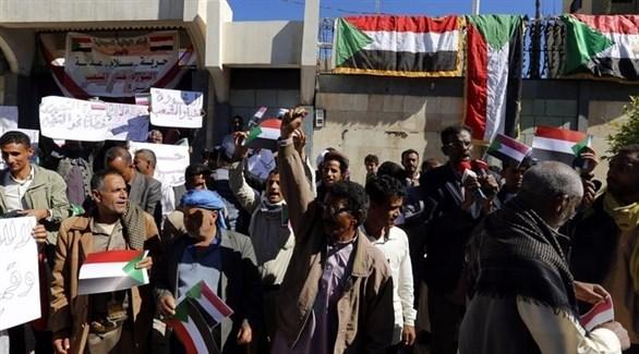 جانب من الاحتجاجات في العاصمة السودانية (EAP)