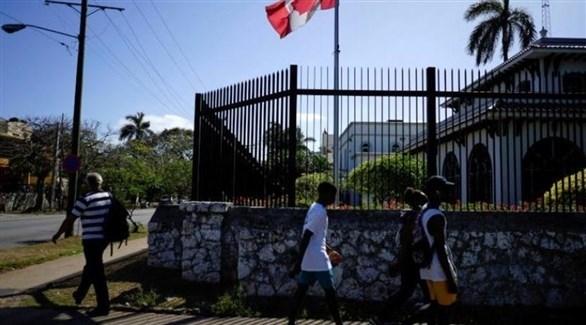 السفارة الكندية في كوبا (أرشيف)