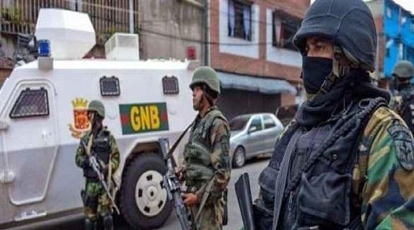 عناصر في الشرطة الفنزويلية(أرشيف)