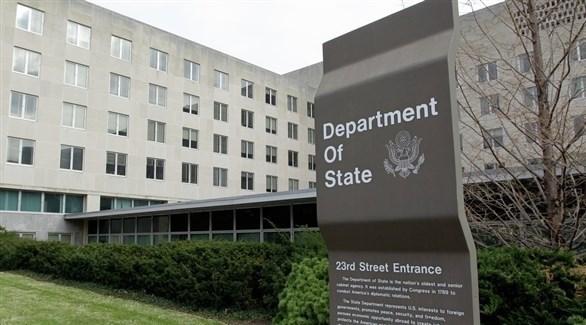 مبنى وزارة الخارجية الأمريكية (أرشيف)