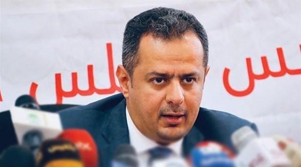 رئيس الوزراء اليمني معين عبدالملك (أرشيف)