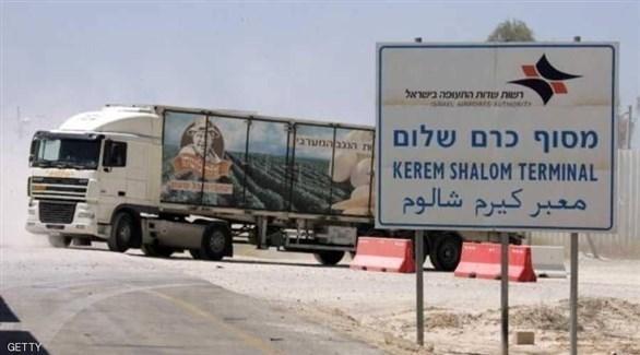 شاحنة بالقرب من معبر كرم أبو سالم (أرشيف)