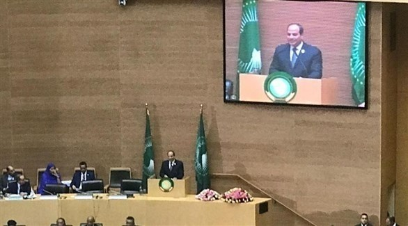 الرئيس المصري عبد الفتاح السيسي متحدثاً في قمة الاتحاد الإفريقي (تويتر)