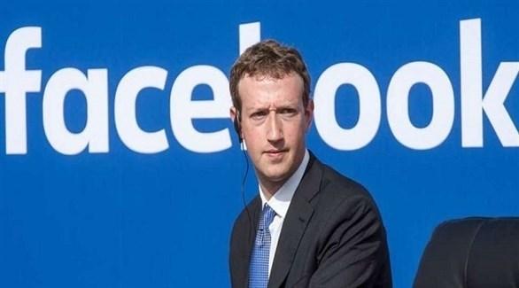 الرئيس التنفيذى لشركة فيس بوك مارك زوكربيرغ (أرشيف)