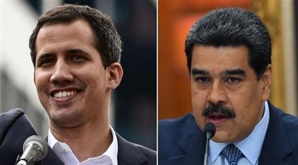 الرئيس الفنزويلي نيكولاس مادورو وزعيم المعارضة خوان غوايدو (أرشيف)