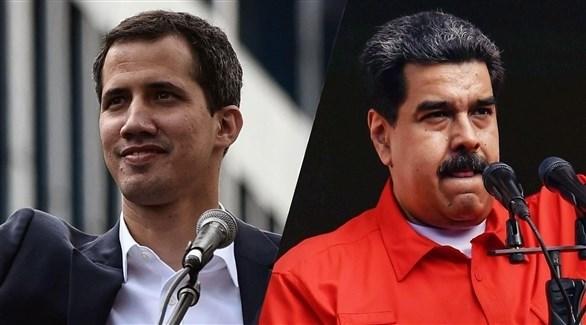 رئيس فنزويلا مادورو ورئيس البرلمان المعارض غوايدو (أرشيف)