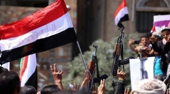 انتفاضة فبراير اليمنية (أرشيف)