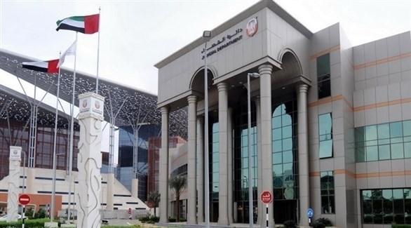 دائرة القضاء في أبوظبي (أرشيف)