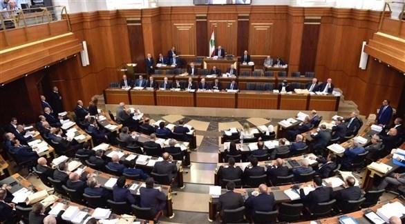 مجلس النواب اللبناني (أرشيف)