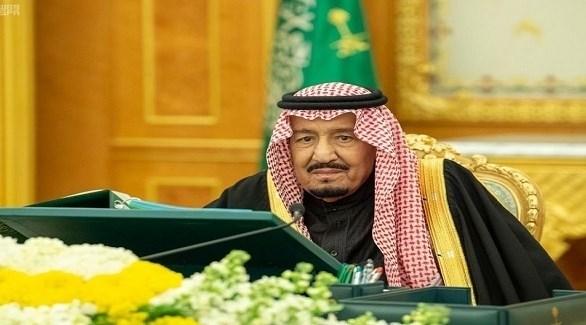 العاهل السعودي الملك سلمان بن عبد العزيز (واس)