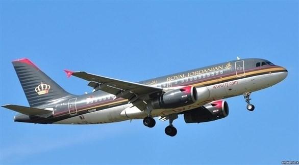 طائرة تابعة للخطوط الجوية الملكية الأردنية (إأرشيف)