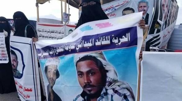 وقفة إخوان اليمن للإفراج عن إرهابيين في عدن (24)