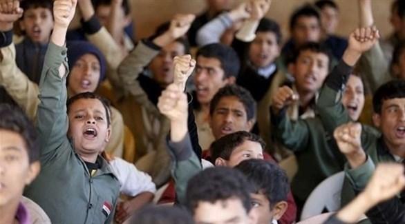 أطفال في مدارس تابعة لميليشيا الحوثي (أرشيف)
