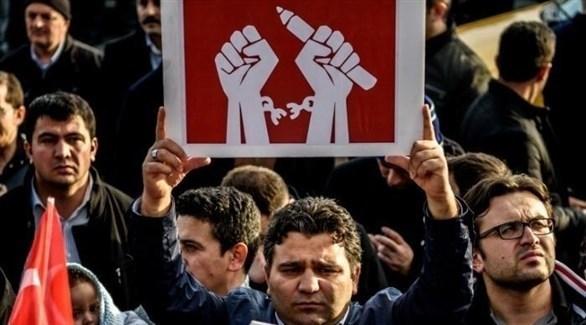 متظاهرون أتراك ضد قمع حرية الصحافة (أرشيف)
