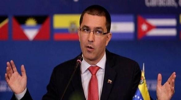 وزير الخارجية الفنزويلي خورخي أرياسا (أرشيف)
