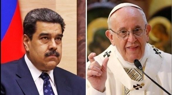 بابا الفاتيكان فرنسيس الأول ورئيس فنزويلا نيكولاس مادورو (أرشيف)