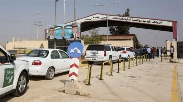 مسافرون في معبر جابر نصيب الحدودي بين الأردن و سوريا (أرشيف)