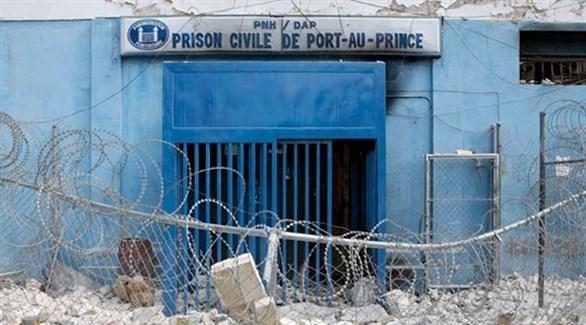 أحد السجون المدمرة إثر مظاهرات في هايتي (أرشيف)