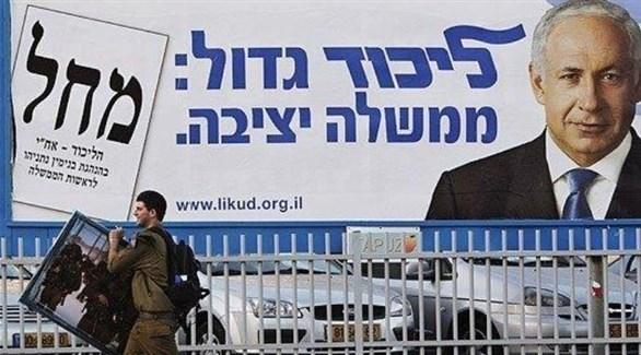 لوحة دعائية انتخابية لرئيس الوزراء الحالي بنيامين نتانياهو (أرشيف)