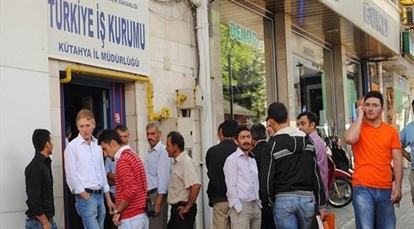 عاطلون عن العمل أمام مكتب توظيف في تركيا (أرشيف)