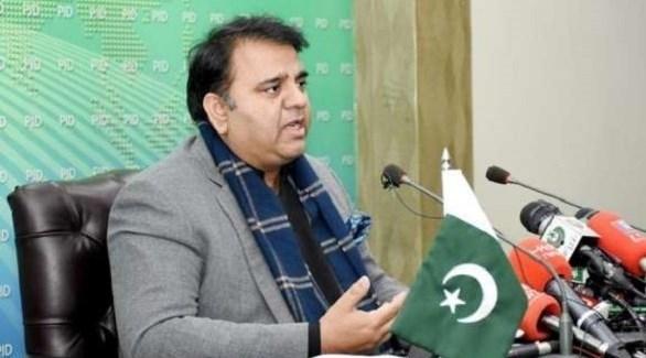 وزير الإعلام الباكستاني فؤاد تشودري (أرشيف)