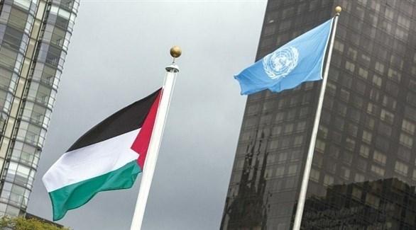 علما الأمم المتحدة وفلسطين في نيويورك (أرشيف / رويترز)