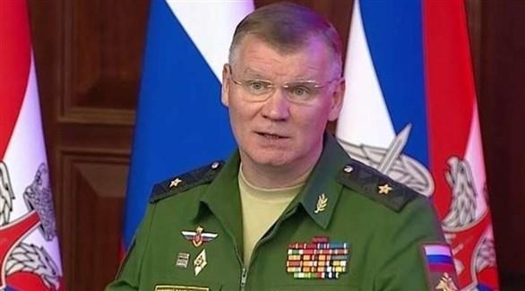 المتحدث باسم وزارة الدفاع الروسية اللواء إيغور كوناشينكوف (أرشيف)