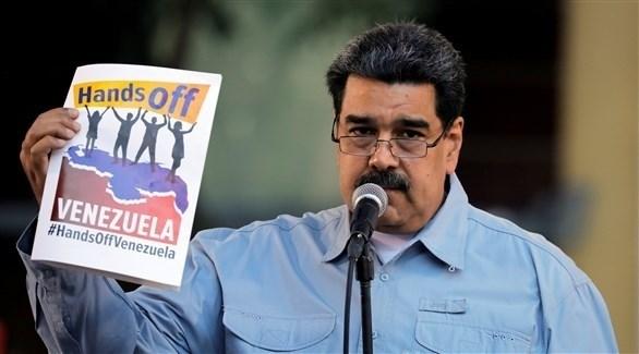 الرئيس الفنزويلي نيكولاس مادورو (EPA)