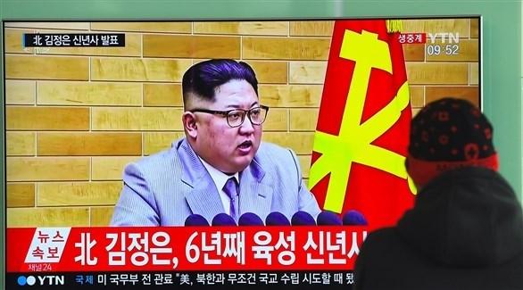 زعيم كوريا الشمالية (أرشيف/ غيتي)